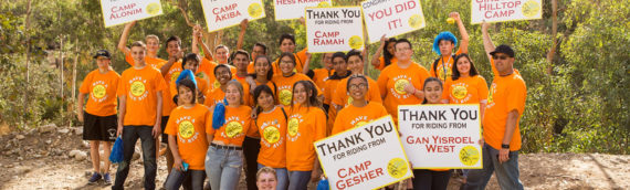 $1.2 Million Raised for Jewish Summer Camps in 2018!